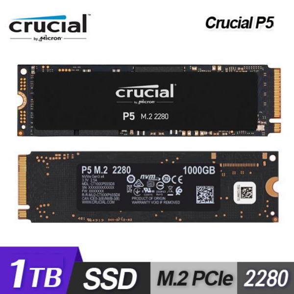 【Micron 美光】Crucial P5 1TB ( PCIe M.2 ) SSD 固態硬碟