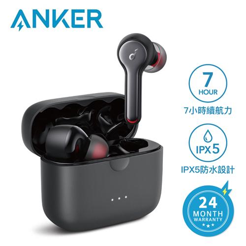 【ANKER】Soundcore Liberty Air 2 真無線藍牙耳機