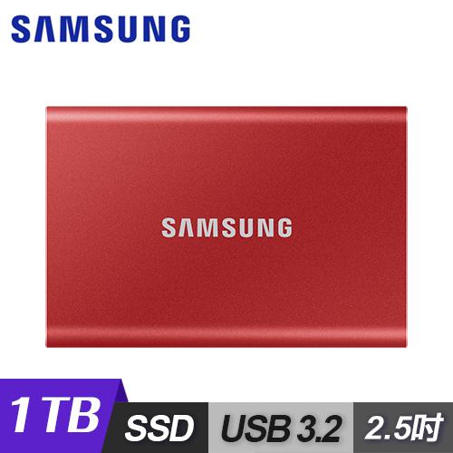 【Samsung 三星】T7 移動固態硬碟 外接SSD 1TB (金屬紅)