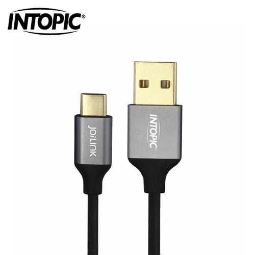 【INTOPIC 廣鼎】雙面可插USB Type-C鋁合金快速充電傳輸長線(CB-UTC-L01)