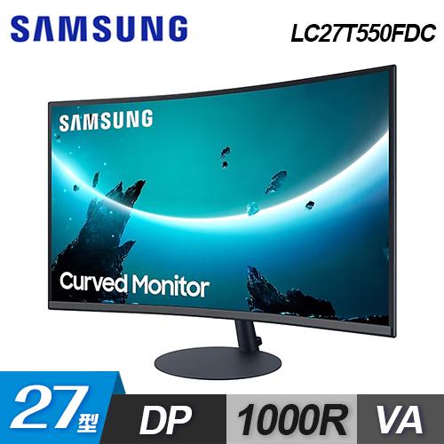 【Samsung 三星】27型 T55 1000R 曲面電競螢幕(LC27T550FDC)