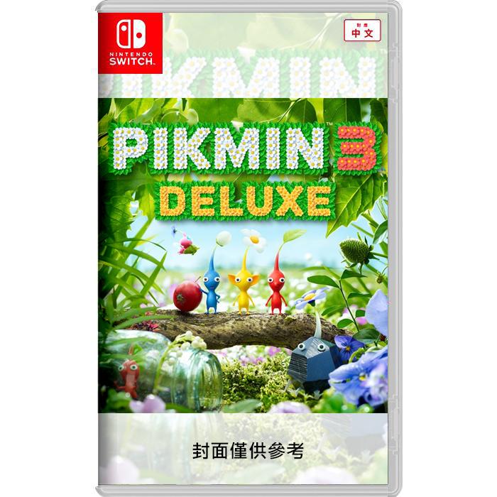 【預購NS】任天堂 Switch 皮克敏 3 豪華版《中文版》