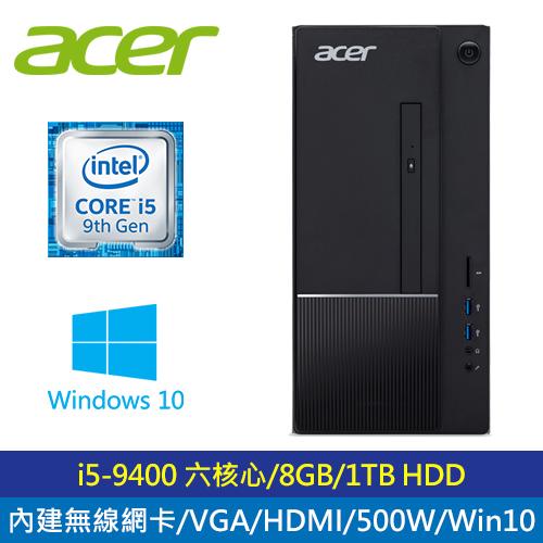 【Acer 宏碁】TC-866 九代i5六核心戰神機 500w