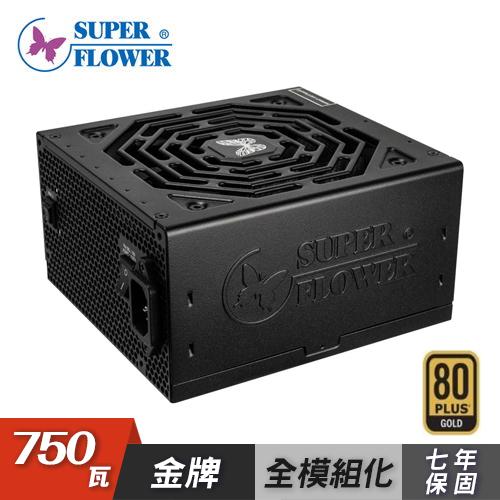 【SUPER FLOWER 振華】LEADEX III 750W 80+金牌全模組電源供應器