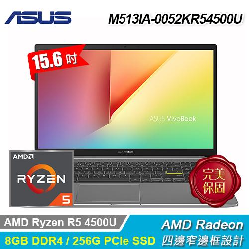 【ASUS 華碩】VivoBook 15 M513IA-0052KR54500U 15.6吋筆電 搖滾黑
