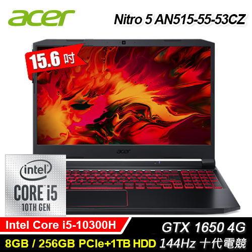 【Acer 宏碁】Nitro 5 AN515-55-53CZ  15.6吋電競筆電 黑色
