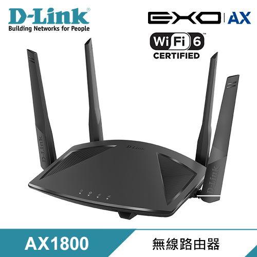 【D-Link 友訊】DIR-X1860 AX1800 Wi-Fi 6 雙頻無線路由器