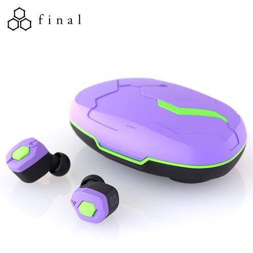 【EVA2020 x Final】真無線藍牙耳機 - 新世紀福音戰士(紫)