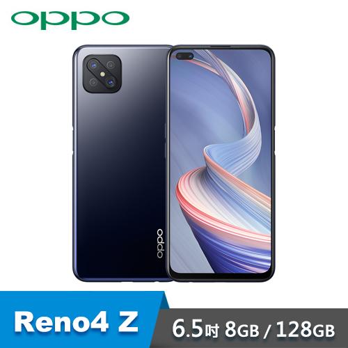 【OPPO】Reno4 Z (8G/128GB) 5G智慧型手機 墨秀黑