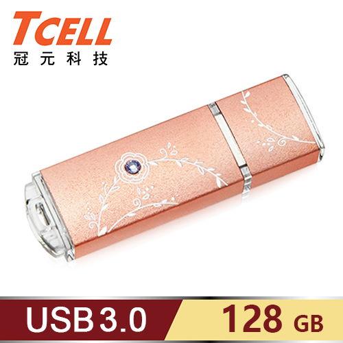 TCELL 冠元 USB3.0 128GB 絢麗粉彩隨身碟-玫瑰金