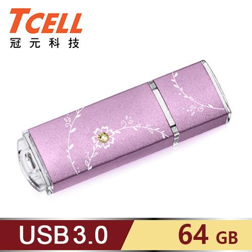 TCELL 冠元 USB3.0 64GB 絢麗粉彩隨身碟-薰衣草紫