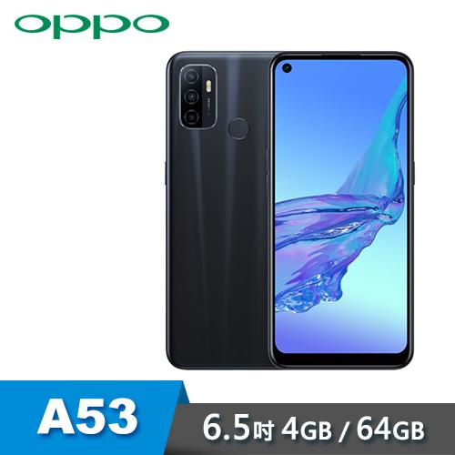 【OPPO】A53 (4G/64G) 6.5吋 智慧型手機 能量黑