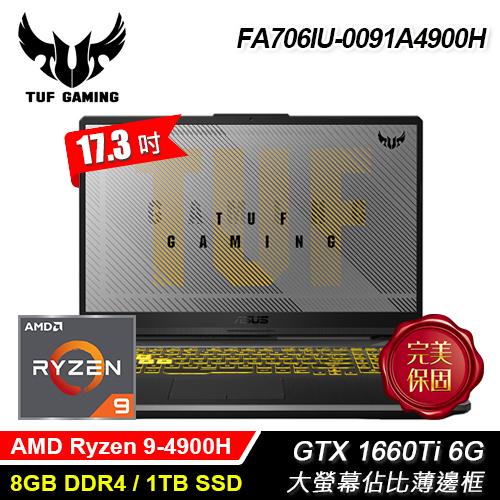 【ASUS 華碩】TUF Gaming FA706IU-0091A4900H17.3吋電競筆電 幻影灰
