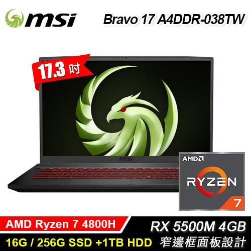 【MSI 微星】Bravo 17 A4DDR-038TW 17.3吋電競筆電