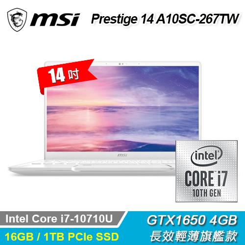 【MSI 微星】Prestige 14 A10SC-267TW 14吋窄邊框輕薄創作者筆電 白色