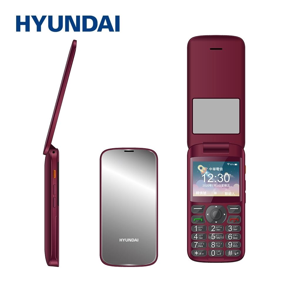 【HYUNDAI 現代】GD-101 孝親4G折疊手機 (512MB+4GB) 紅色