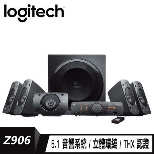 羅技 環繞音效音箱系統Z906 電競喇叭 電競喇叭