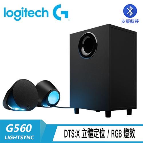 Logitech 羅技 G560 LIGHTSYNC PC 電競音箱系統 電競喇叭