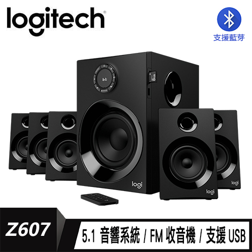 【Logitech 羅技】Z607 5.1聲道藍芽音箱