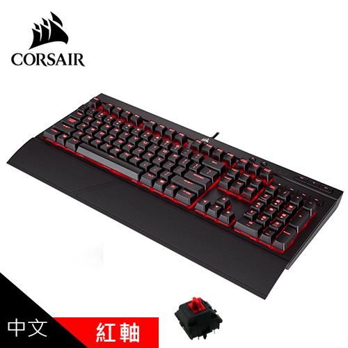 【CORSAIR 海盜船】K68 機械式電競鍵盤 (紅光/紅軸/中文)