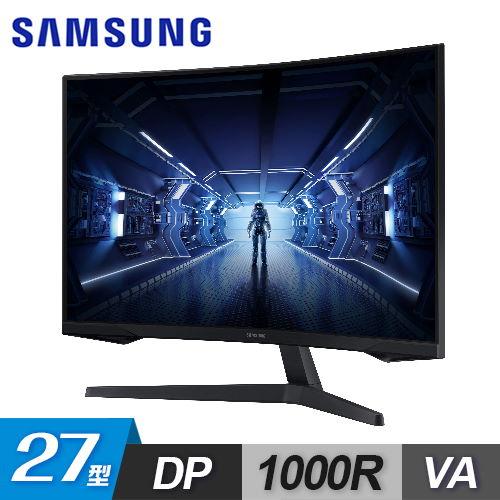 【預購 Samsung 三星】27型 奧德賽 Odyssey G5 C27G55TQWC 曲面電競顯示器