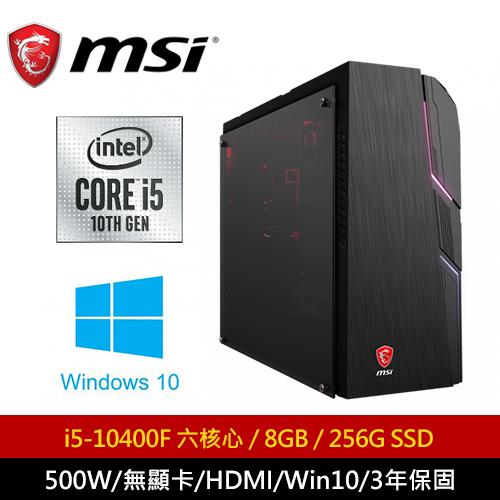 【MSI 微星】Codex5 10代六核心電競機