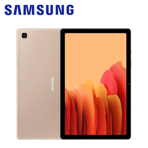 【Samsung 三星】Galaxy Tab A7 SM-T500 10.4吋 平板 WiFi (3G/32G) / 金