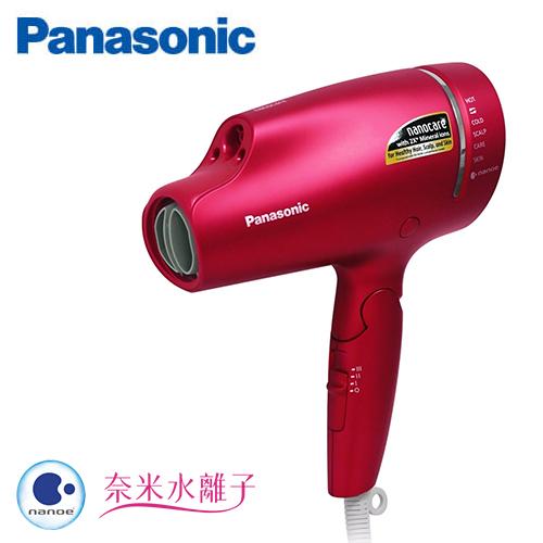 【Panasonic 國際牌】奈米水離子吹風機(EH-NA9B-RP/NA9B) 桃紅