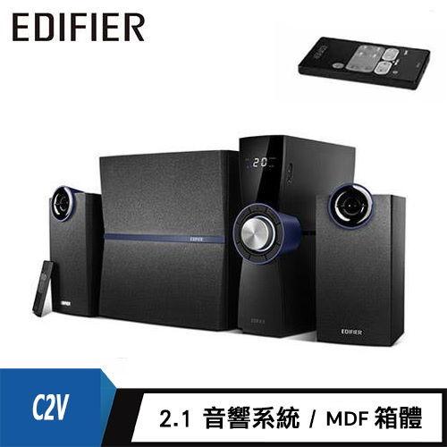 Edifier 漫步者 C2V 2.1聲道 3件式 多媒體喇叭