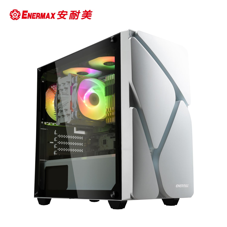 【ENERMAX 安耐美】MarbleShell M MS20 MATX 迷你型 ARGB機殼 冰曜石 白色