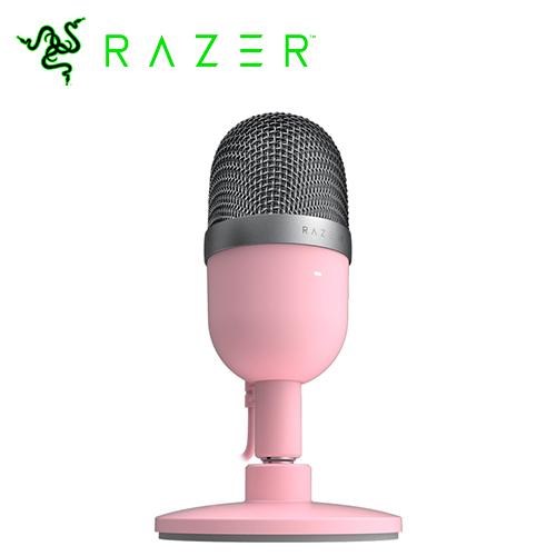 【Razer 雷蛇】Seiren Mini 魔音海妖 MINI 麥克風-粉晶