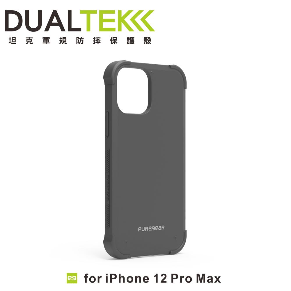 【PureGear普格爾】DUALTEK 坦克軍規保護殼 for iPhone 12 Pro Max 消光黑