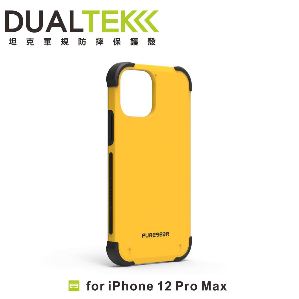 【PureGear普格爾】DUALTEK 坦克軍規保護殼 for iPhone 12 Pro Max 極速黃
