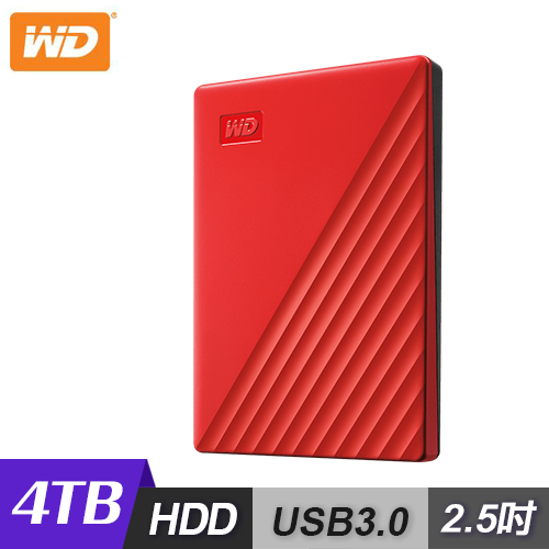 【WD 威騰】My Passport 4TB 2.5吋行動硬碟-紅