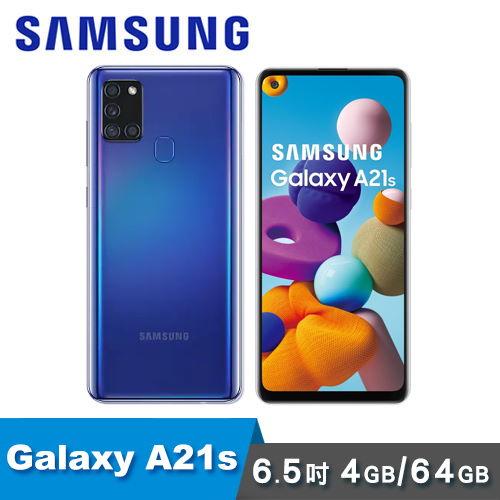 【Samsung 三星】Galaxy A21s (4G/64G) 6.5吋智慧型手機 幻石藍