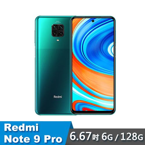 【Redmi 紅米】Note 9 Pro (6G/128G) 6.67吋 八核心智慧手機 熱帶綠