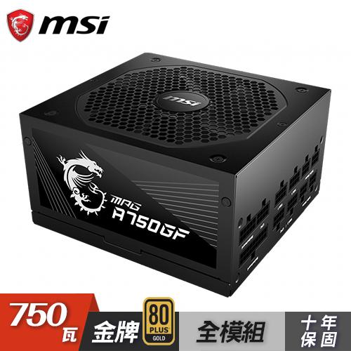 【MSI 微星】MPG A750GF 750W 金牌 全模組 電源供應器