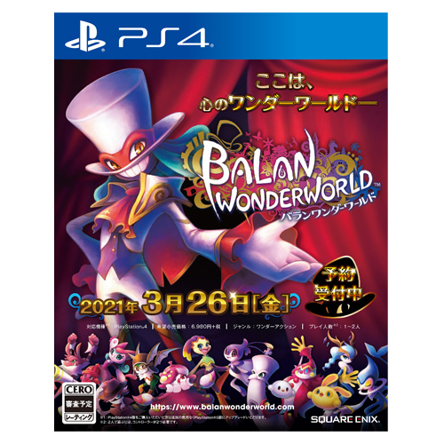 【預購 PS4】巴蘭的異想奇境