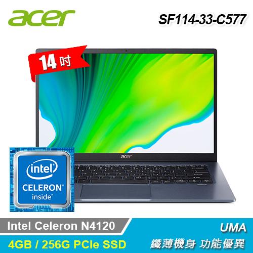 【Acer 宏碁】SF114-33-C577 輕薄隨行極窄邊框美型筆電 夢幻藍