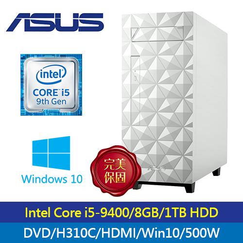【ASUS 華碩】H-S340MF-59400F027T 9代i5 六核電腦 菱格白