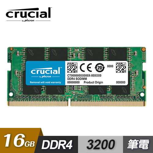 【Micron 美光】Crucial DDR4 3200/16G 筆記型記憶體 (2R*8)
