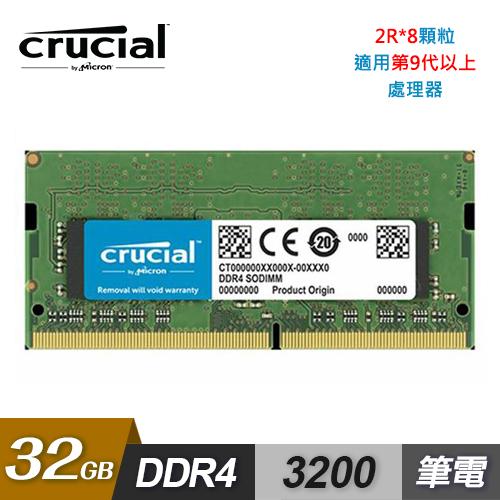 【Micron 美光】Crucial DDR4 3200/32GB 筆記型記憶體 (2Rx8)
