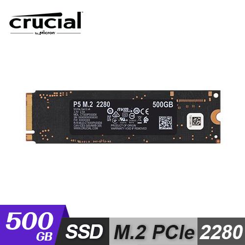 【Micron 美光】Crucial P5 500GB ( PCIe M.2 ) SSD 固態硬碟