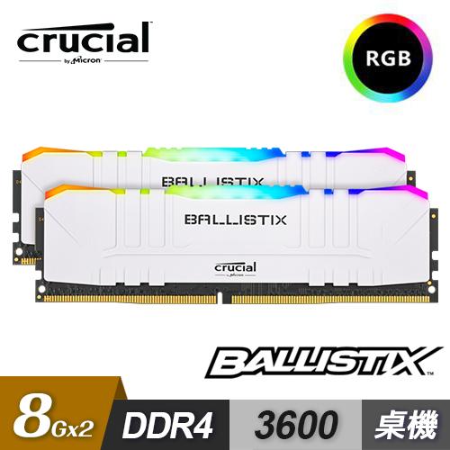 【Micron 美光】Crucial Ballistix 炫光RGB D4 3600/16G(8G*2)超頻(雙通)白散熱片