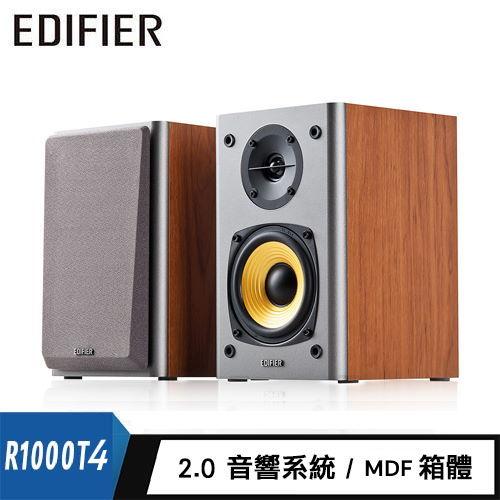 【Edifier 漫步者】R1000T4 2.0聲道喇叭