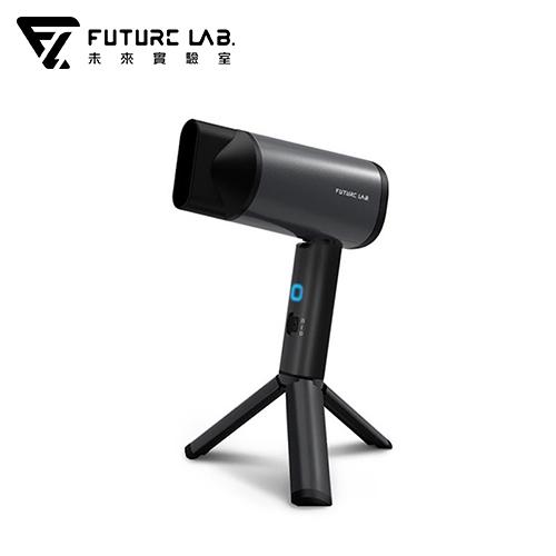 【Future Lab.未來實驗室】NAMID1水離子吹風機