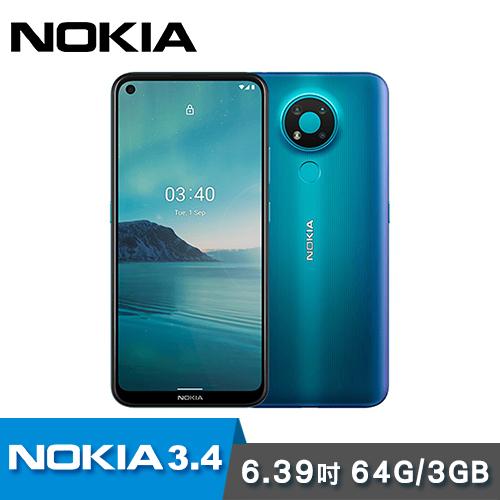 【NOKIA】3.4 大螢幕三鏡頭智慧型手機(3G/64G) 驚冰藍