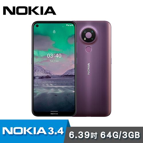 【NOKIA】3.4 大螢幕三鏡頭智慧型手機(3G/64G) 驚幻紫