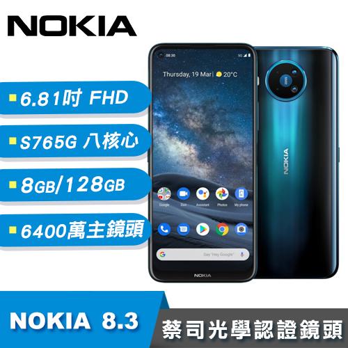 【NOKIA】NOKIA 8.3 (8G/128G) 6.81吋智慧型手機 極夜藍