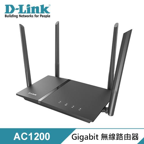 【D-Link 友訊】DIR-1260 AC1200 雙頻 Gigabit 無線路由器